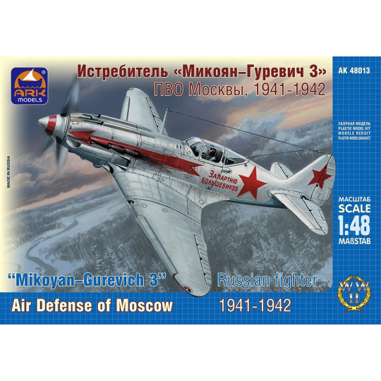 Mikoyan-Gurevich MiG 3 Russian fighter. Air Defense of Moscow, 1941-1942 1/48 ARK MODEL
