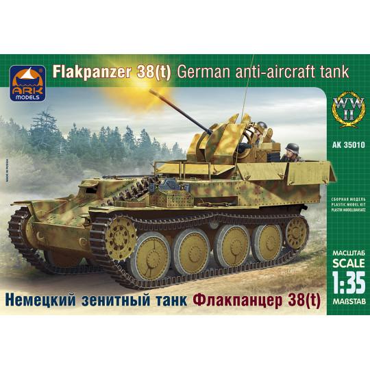 Canon anti-aérien autopropulsé Flakpanzer 38(t) German anti-aircraft tank 1/35 ARK MODEL