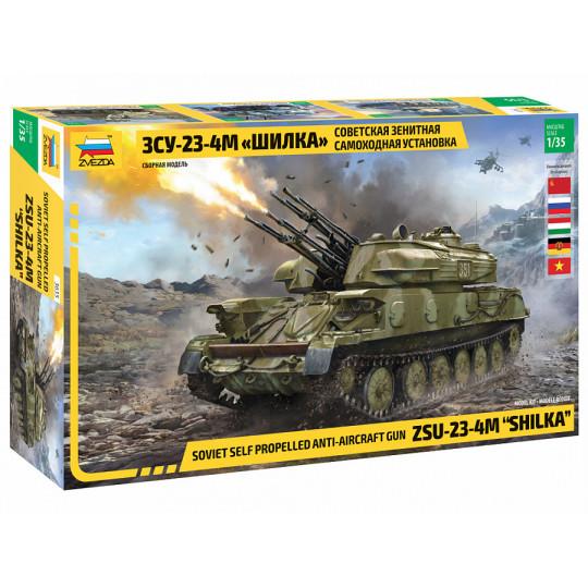 """Char russe anti-aérien ZSU-23-4 """"Shilka"""" 1/35 ZVEZDA"""